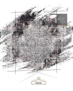 Sanat Halı broşürdeki Sanat Halı dan fırsatlar ( Uzun geçerlilik)