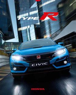 Araba, motorsiklet ve yedek parça fırsatları Ankara Honda kataloğu ( Uzun geçerlilik )